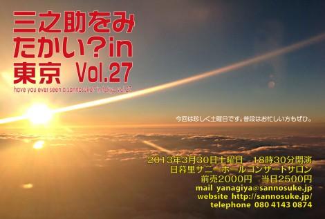 b0286989_7303983.jpg
