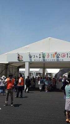 広島女子旅_a0273699_16421696.jpg