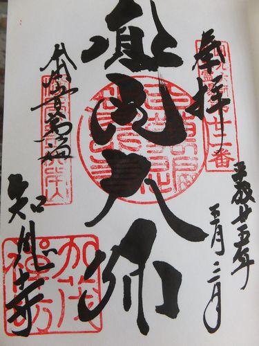 f0120102_1301055.jpg