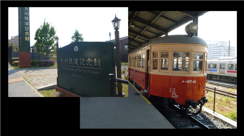 九州鉄道記念館♪_b0228113_9323732.png