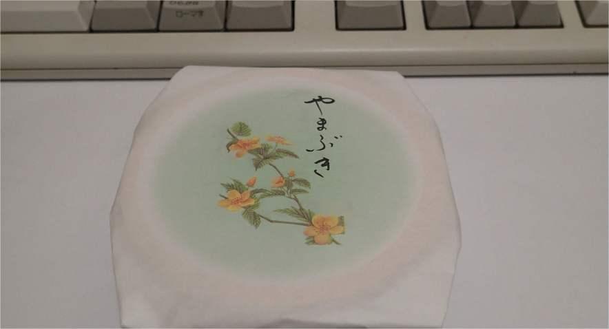 f0166029_17592455.jpg
