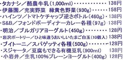 b0003330_13341948.jpg