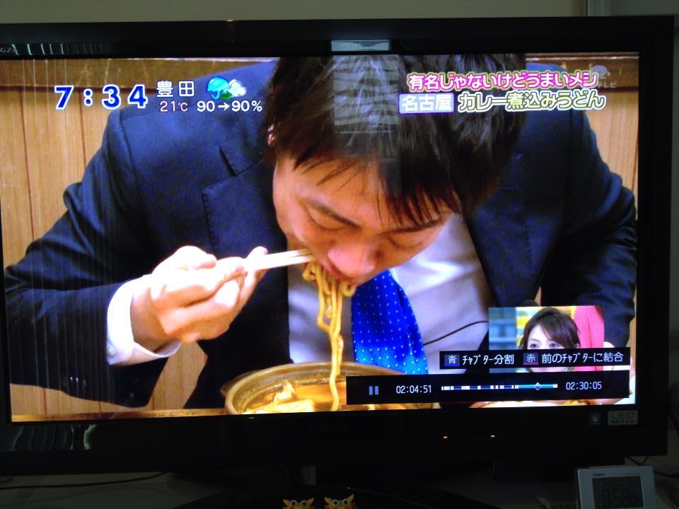 新名古屋めし「カレー煮込みうどん」_d0166534_101405.jpg