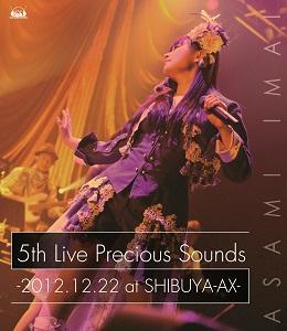 今井麻美 DVDBlu-rayリリース/ジャケット写真完成のお知らせ_e0025035_21183071.jpg