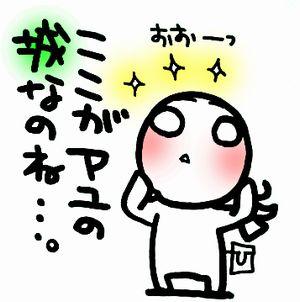 c0088343_16445558.jpg