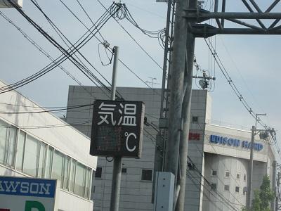 京都に出かけてました。_a0298652_14344939.jpg