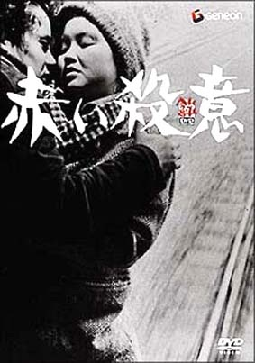 春川ますみの画像 p1_32