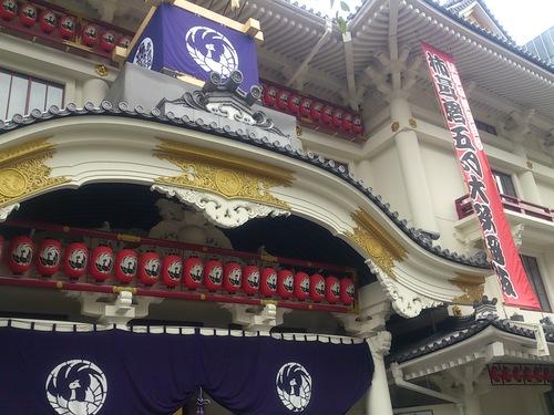 歌舞伎座納品_e0271858_17245825.jpg