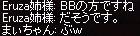 a0201367_11275823.jpg