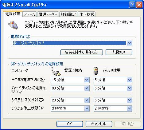 f0004270_19253671.jpg