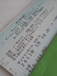 f0112873_1741343.jpg