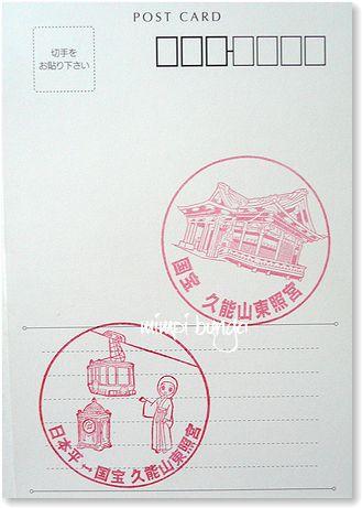 f0265474_191958.jpg