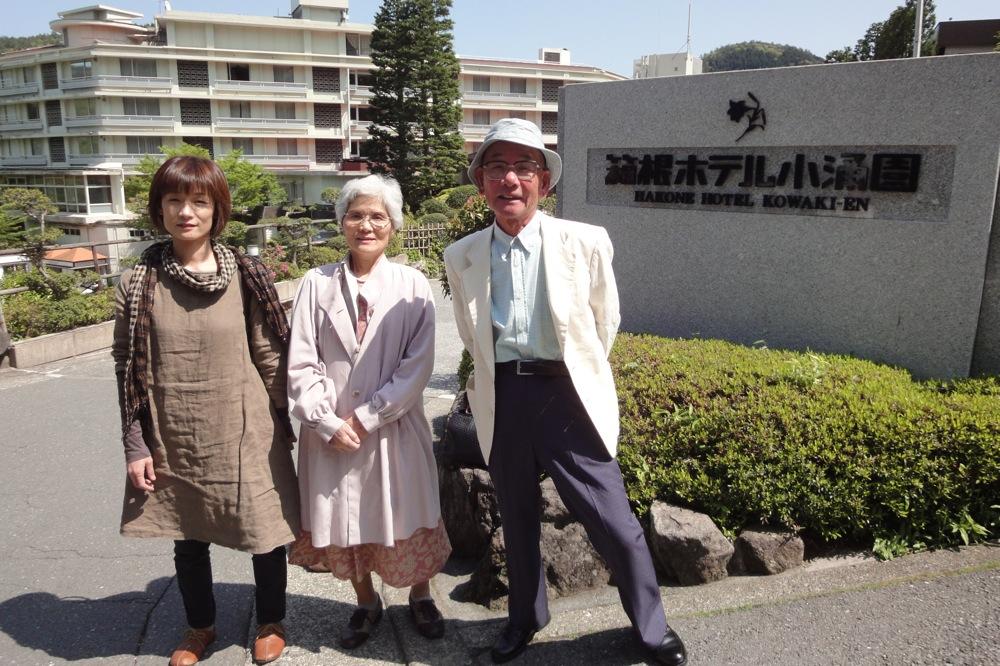 箱根旅行_e0105782_1895855.jpg