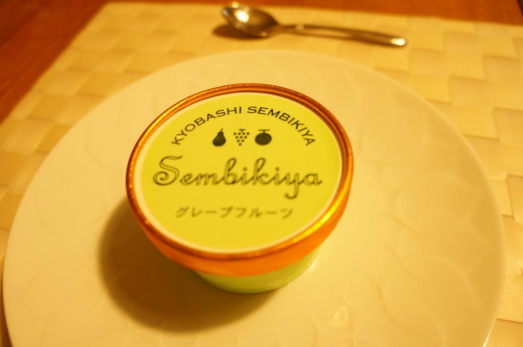 東京日記@ベルリンvol.4 世田谷のお好み焼き屋。_c0180686_21313995.jpg
