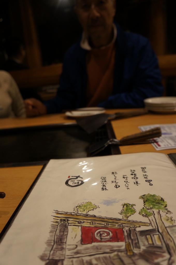 東京日記@ベルリンvol.4 世田谷のお好み焼き屋。_c0180686_2152147.jpg