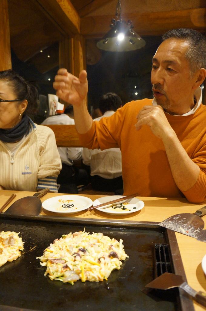 東京日記@ベルリンvol.4 世田谷のお好み焼き屋。_c0180686_22338.jpg