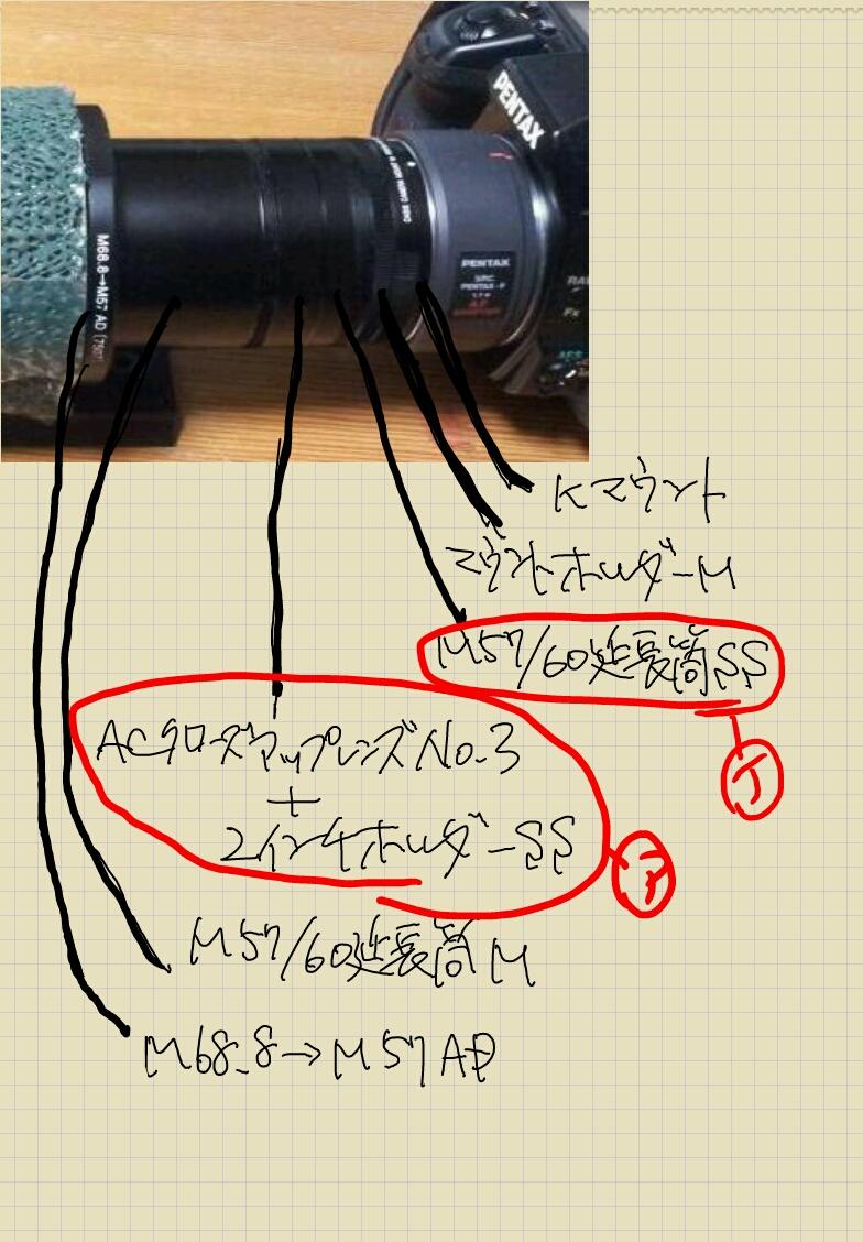 f0248690_21544216.jpg