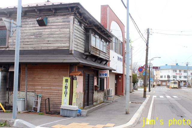 函館古建築物地図(弁天町10番)_a0158797_104529.jpg