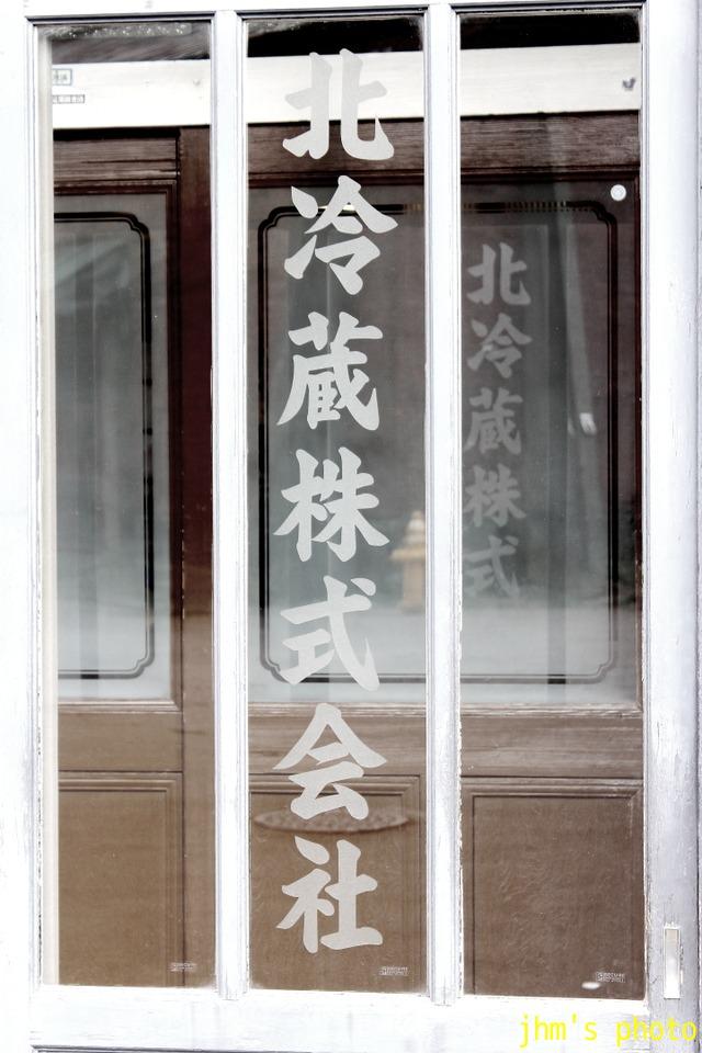 扉と窓_a0158797_2114049.jpg