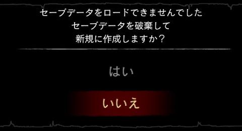 b0022699_3103087.jpg
