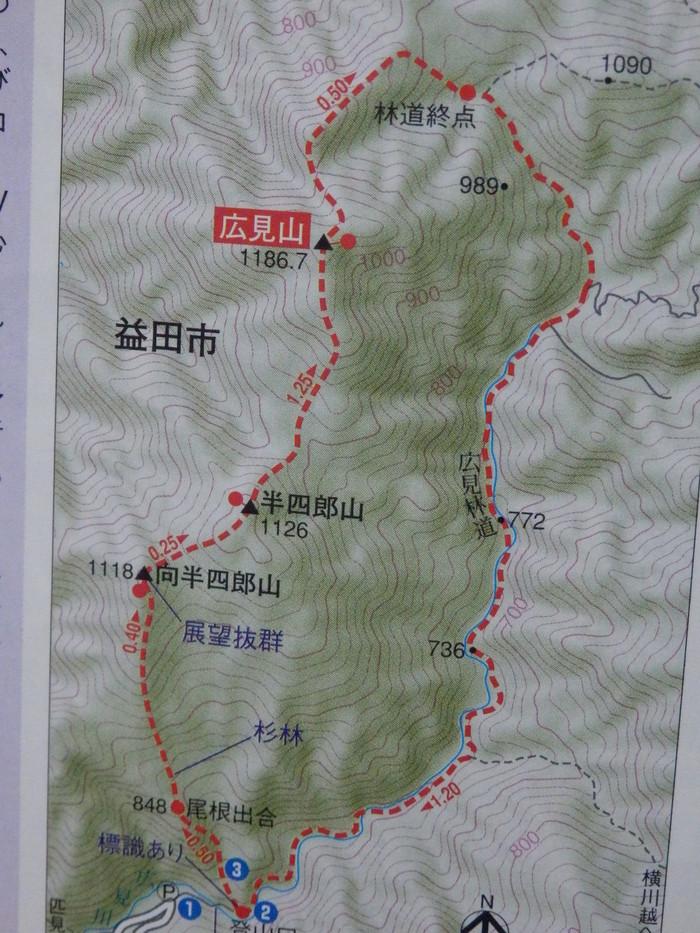 広見山(1187m)_f0219710_654266.jpg