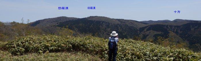 広見山(1187m)_f0219710_733214.jpg