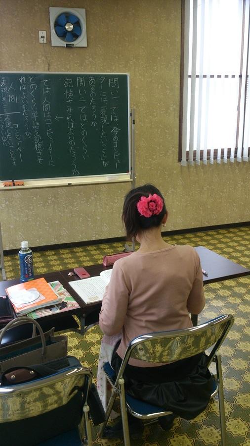 【例会報告】TOSSフェルマータ第81回例会_e0252129_17331135.jpg