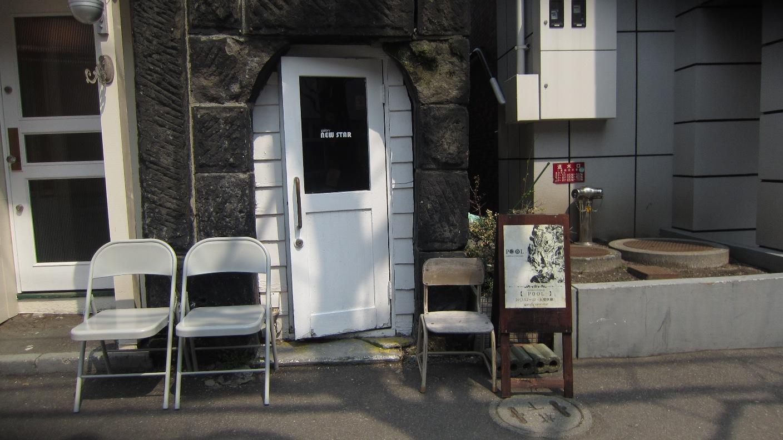 2047)「NUKILLIZO 展 【POOL】」 ニュー・スター 5月2 日(木)~5月12日(日)_f0126829_7353613.jpg