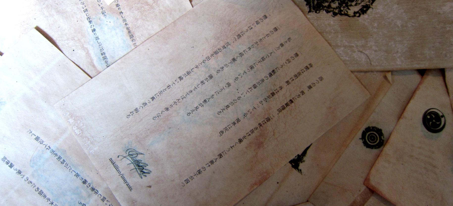 2047)「NUKILLIZO 展 【POOL】」 ニュー・スター 5月2 日(木)~5月12日(日)_f0126829_7394177.jpg
