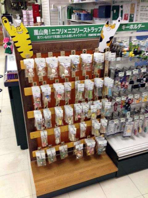 ハンズ広島にて常設販売中!_a0129631_2133574.jpg