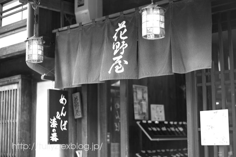 奈良井宿(2)_d0108132_22581439.jpg