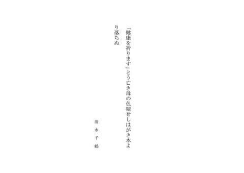 b0055939_044153.jpg