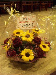 blog:おめでとう、ホセ!_a0103940_0294291.jpg