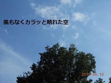 c0206342_16382735.jpg