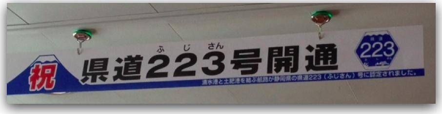 b0071543_19452738.jpg