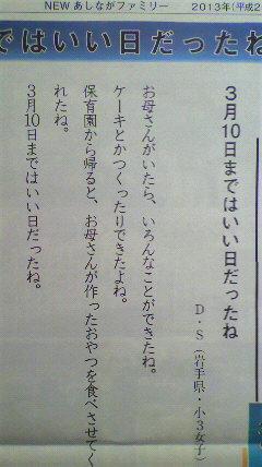 b0141044_2315651.jpg