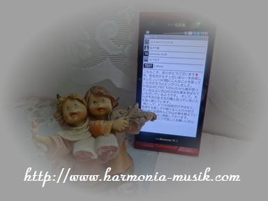 ピアノ指導:指導のエネルギーは・・_d0165645_11114326.jpg