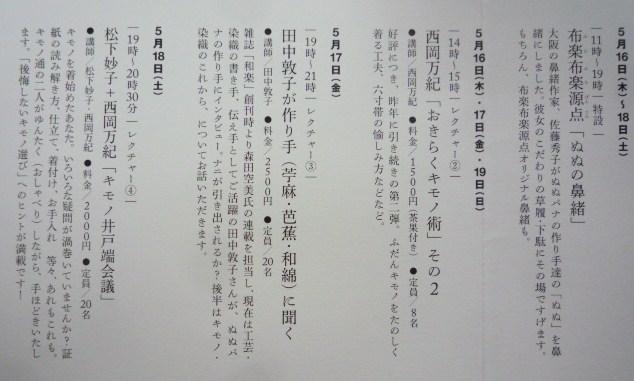 f0181251_1359383.jpg