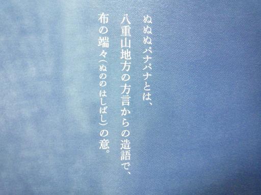 f0181251_1359780.jpg
