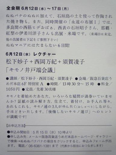 f0181251_1415041.jpg