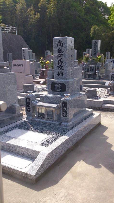 福山市 蔵王やすらぎ霊苑 墓石工事_c0160758_934946.jpg