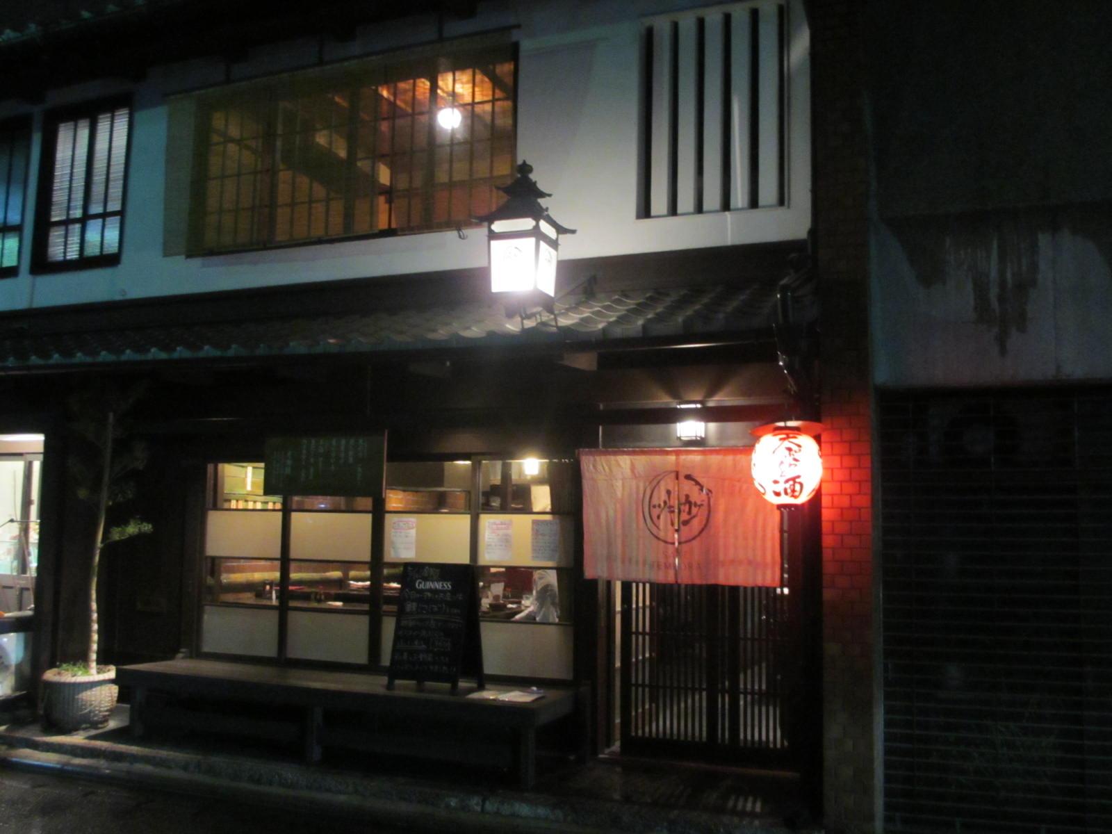 【京都】河原町で合コンにぴったりな個室があるお …