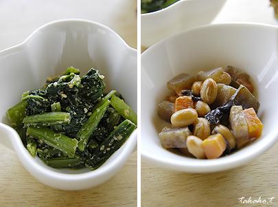 旬の有機野菜をたっぷり使ったお料理♪_c0070460_21255241.jpg