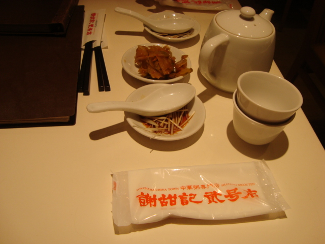 横浜中華街「謝甜記 シャテンキ 貮号店」へ行く。_f0232060_18512660.jpg