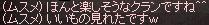 a0201367_21295356.jpg