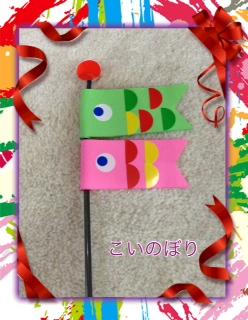 リレーブログ〜みや先生〜_a0285570_23565932.jpg