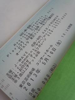 f0112873_13461027.jpg