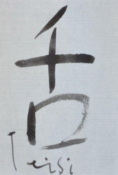 舌_c0169176_716561.jpg