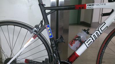 金栄堂サポート:日本大学自転車競技部・和田力選手ツアーオブジャパン日本代表決定ご報告!_c0003493_915744.jpg