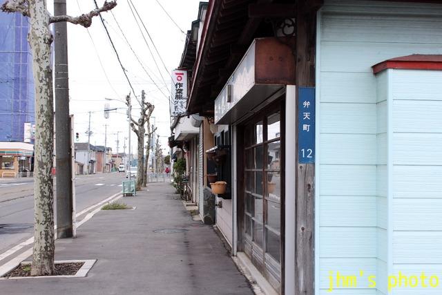 函館古建築物地図(弁天町12番)_a0158797_23424951.jpg